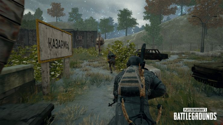 Playerunknown S Battlegrounds Ps4 Review Ugly And Unfinished