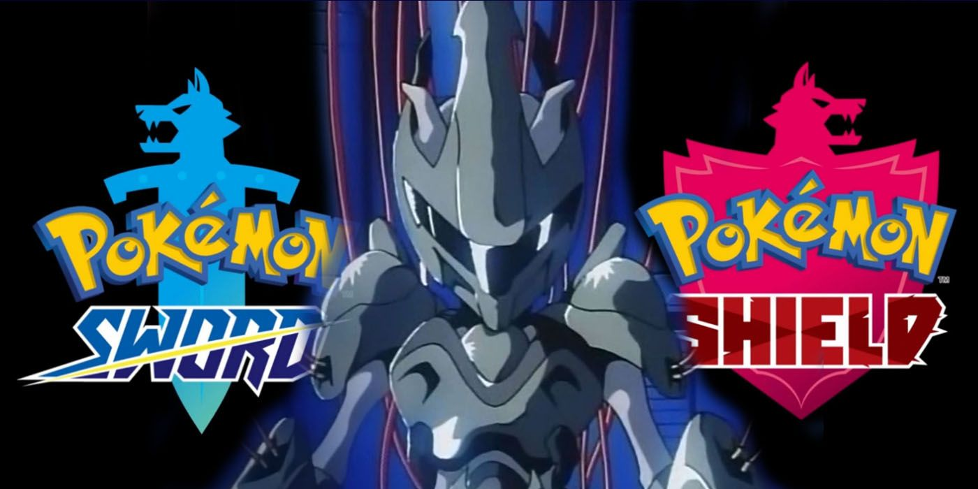 Pokemon Sword Shield Producer On National Dex Controversy