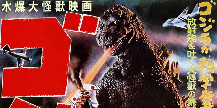 Godzilla: The 5 Best Movies According To Rotten Tomatoes