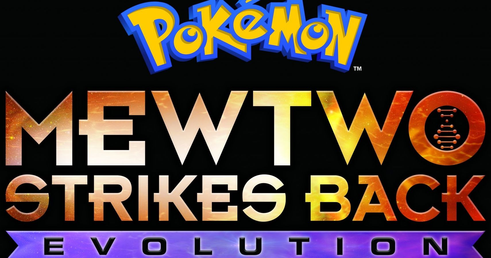 Pokemon 10 Things In Mewtwo Strikes Back Evolution That Only Make