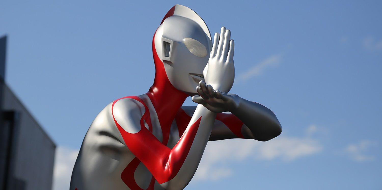 Shin Ultraman Movie Releasing Early Summer 2021   Screen Rant