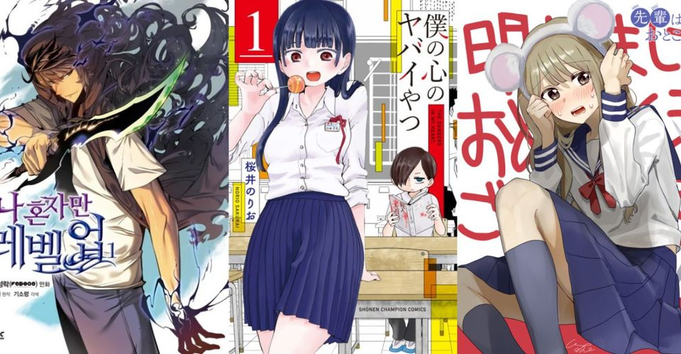 Top 10 Manga Fans Want Adapted To Anime In 2021   ScreenRant