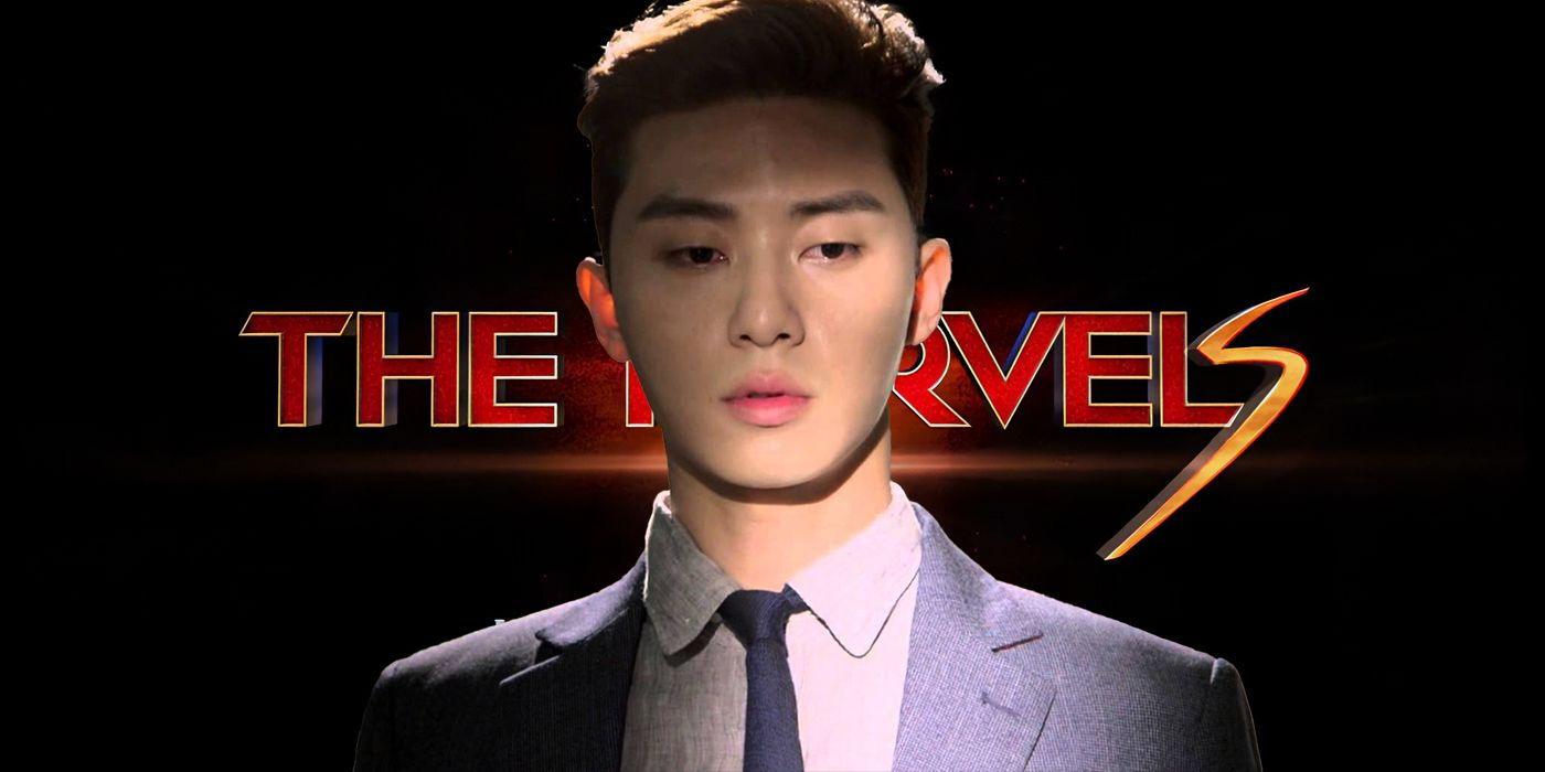 Captain Marvel 20 Reportedly Casts Itaewon Class Star Park Seo joon